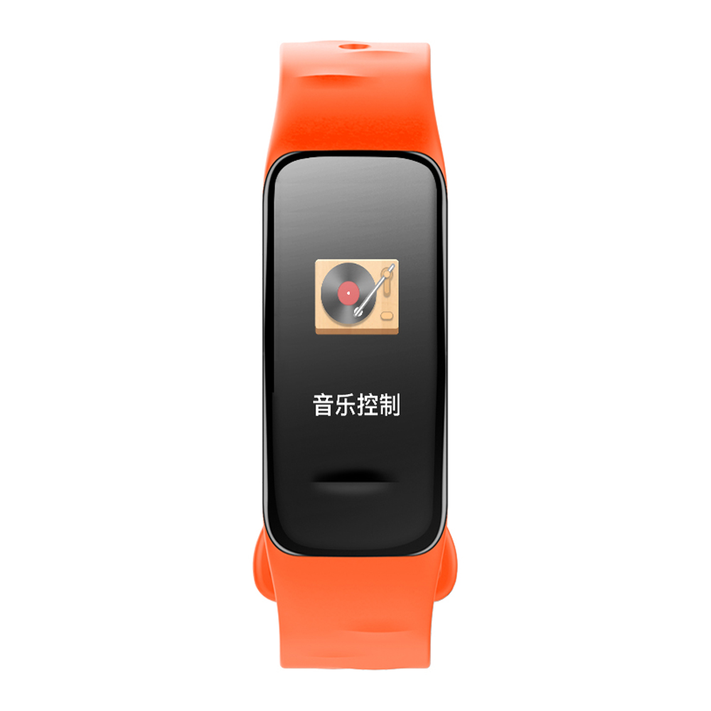 Fitness Tracker, orange, mit Farbdisplay